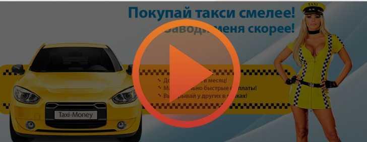 http://gora-babla.ru/img/Screenshot_22_1.jpg