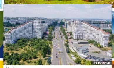 удаленная работа в  Молдова