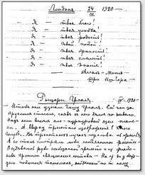 обработка печатного текста в Великих луках